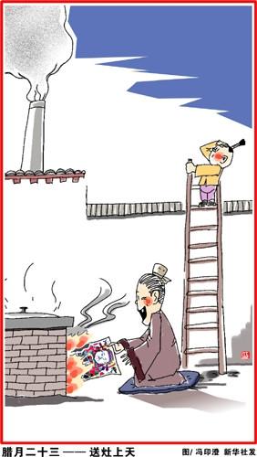 中国人过年的传统习俗完整版(图文)  传统节日 春节 习俗 过年 第1张