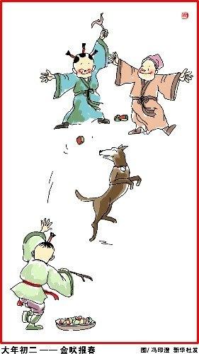中国人过年的传统习俗完整版(图文)  传统节日 春节 习俗 过年 第10张