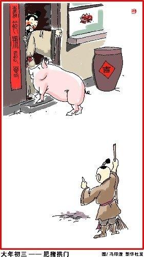 中国人过年的传统习俗完整版(图文)  传统节日 春节 习俗 过年 第11张