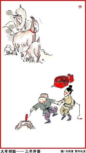 中国人过年的传统习俗完整版(图文)  传统节日 春节 习俗 过年 第12张