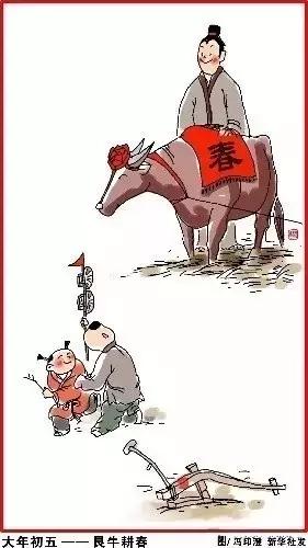 中国人过年的传统习俗完整版(图文)  传统节日 春节 习俗 过年 第13张
