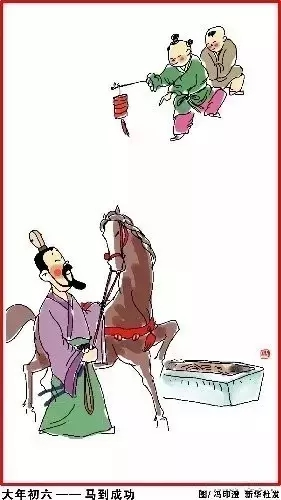 中国人过年的传统习俗完整版(图文)  传统节日 春节 习俗 过年 第14张