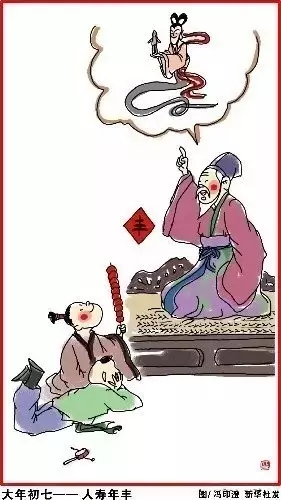 中国人过年的传统习俗完整版(图文)  传统节日 春节 习俗 过年 第15张