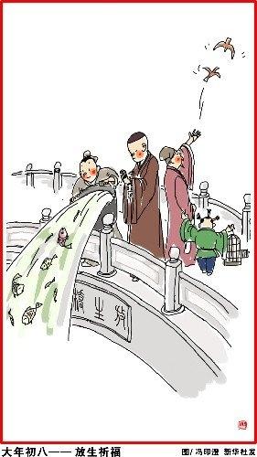 中国人过年的传统习俗完整版(图文)  传统节日 春节 习俗 过年 第16张