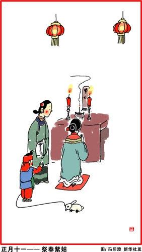 中国人过年的传统习俗完整版(图文)  传统节日 春节 习俗 过年 第19张