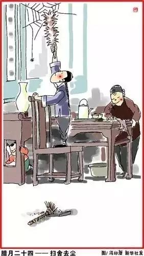 中国人过年的传统习俗完整版(图文)