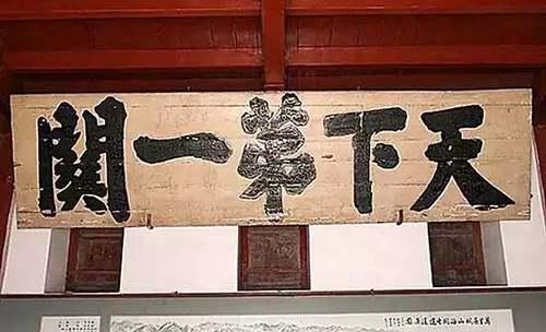 青史留名的错别字里的学问及艺术(2)  汉字文化 错别字 书法艺术 第2张
