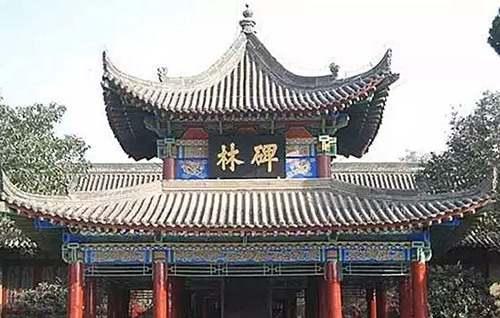 青史留名的错别字里的学问及艺术(2)  汉字文化 错别字 书法艺术 第3张