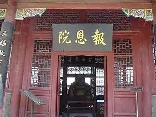青史留名的错别字里的学问及艺术(2)  汉字文化 错别字 书法艺术 第4张
