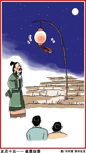 中国人过年的传统习俗完整版(图文)  传统节日 春节 习俗 过年 第23张