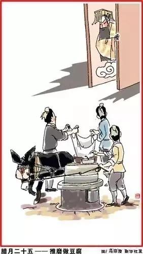 中国人过年的传统习俗完整版(图文)  传统节日 春节 习俗 过年 第3张