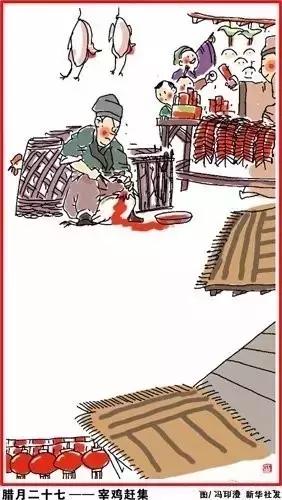 中国人过年的传统习俗完整版(图文)  传统节日 春节 习俗 过年 第5张
