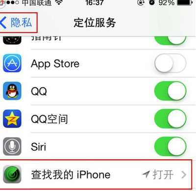 苹果iphone丢失后99.99%找回完美攻略