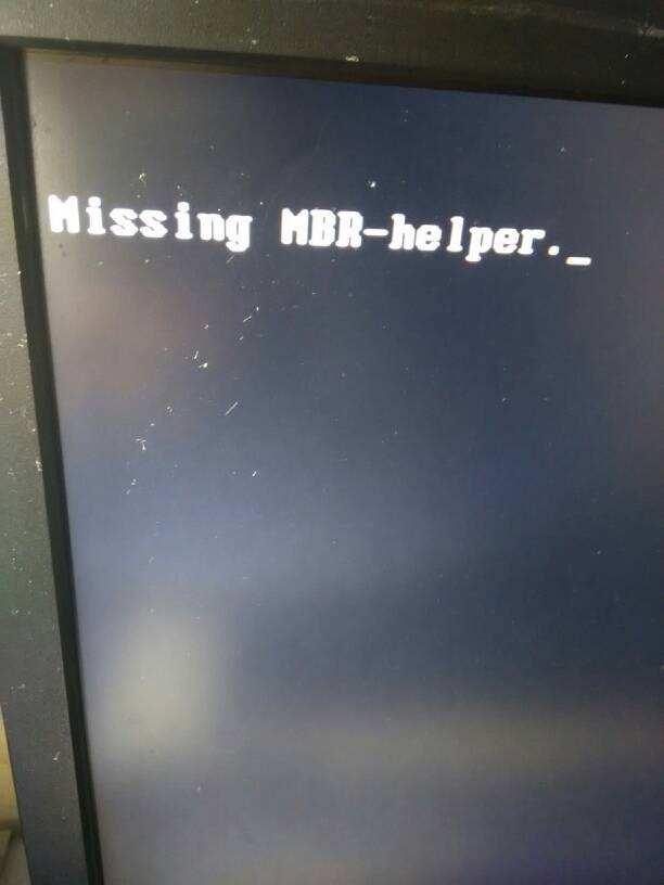 品祺多媒体教学一体机开机显示Missing MBR-helper解决办法