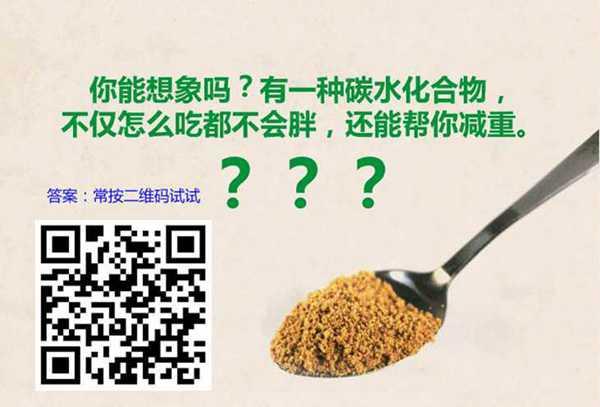 摩俏季燕麦膳食纤维