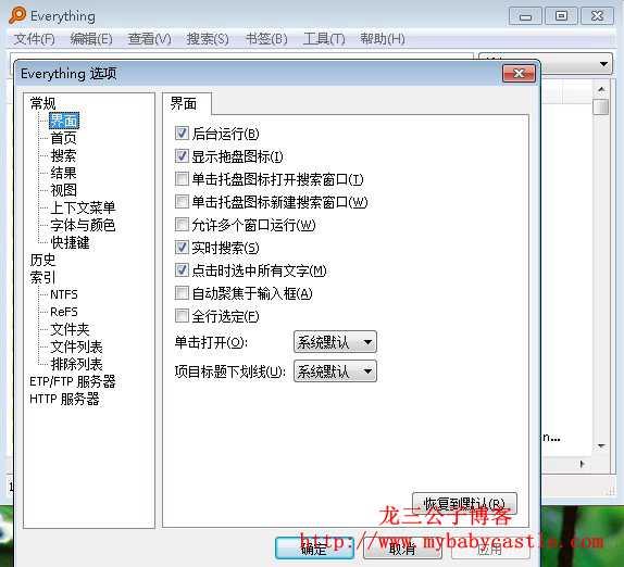 龙三公子给大家推荐三款电脑文件搜索超级神器  文件搜索神器 Listary搜索下载 Everything搜索下载 FileSearchy Pro下载 第3张