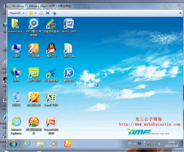 Vmware Player怎么安装ghost版win7  32/64位系统(图文简明教程)
