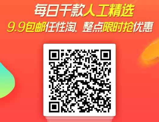 龙三公子博客新增业务模块:QQ代刷+优惠券淘宝贝  龙三公子 福利 淘宝贝 优惠券 QQ代刷 第3张