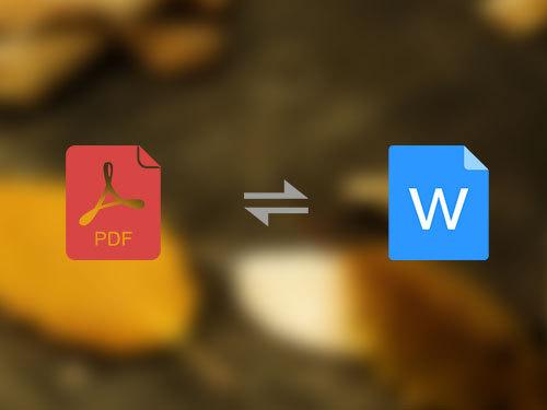 分享一个PDF转Word软件:PDF2Word 汉化免费版(另有在线PDF管理工具)  PDF转word pdf2word 汉化免费版 百度网盘 在线PDF工具 第1张