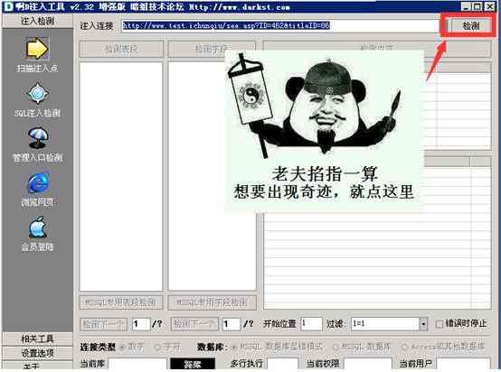 弱密码登陆及利用网站备份获取源码入侵网站  安全 黑客 密码 提取 入侵 破解 第1张