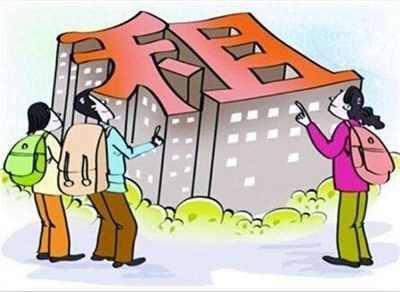 个税关于住房租金