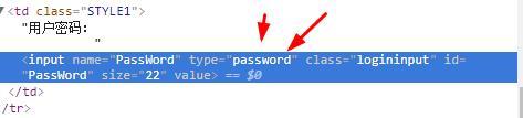 三招查看浏览器自动保存的密码  密码 保存 浏览器 安全 第3张