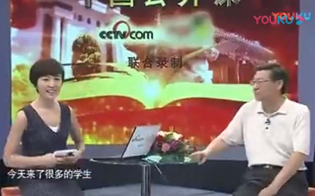 中国公开课郑日昌教授《学习方法和学习习惯的培养》视频及文字版