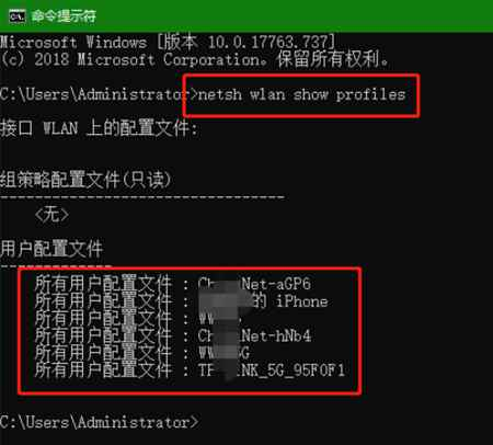 Windows8及以上系统查看所有连接过的WIFI密码方式  win10 wifi密码 命令行 无线密码 第2张