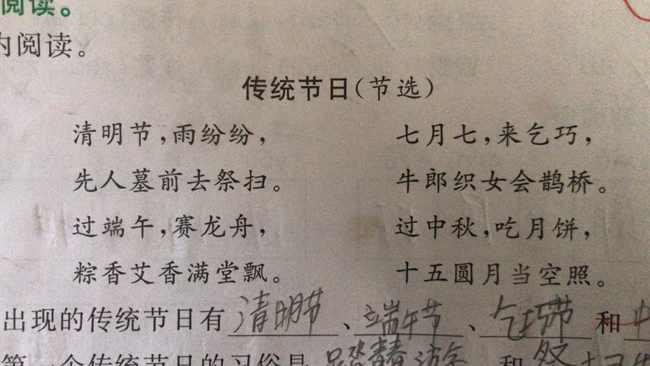 """用""""诗歌""""咏唱:永远永远不要忘记这一天,83年前的这一天  七七事变 七夕节 抗日战争 诗歌 传统节日 第1张"""