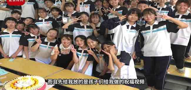 西安老师婚礼现场火爆全网,学生和家长与之背后的三角关系  三角关系 将相和 师生情 教育 第1张